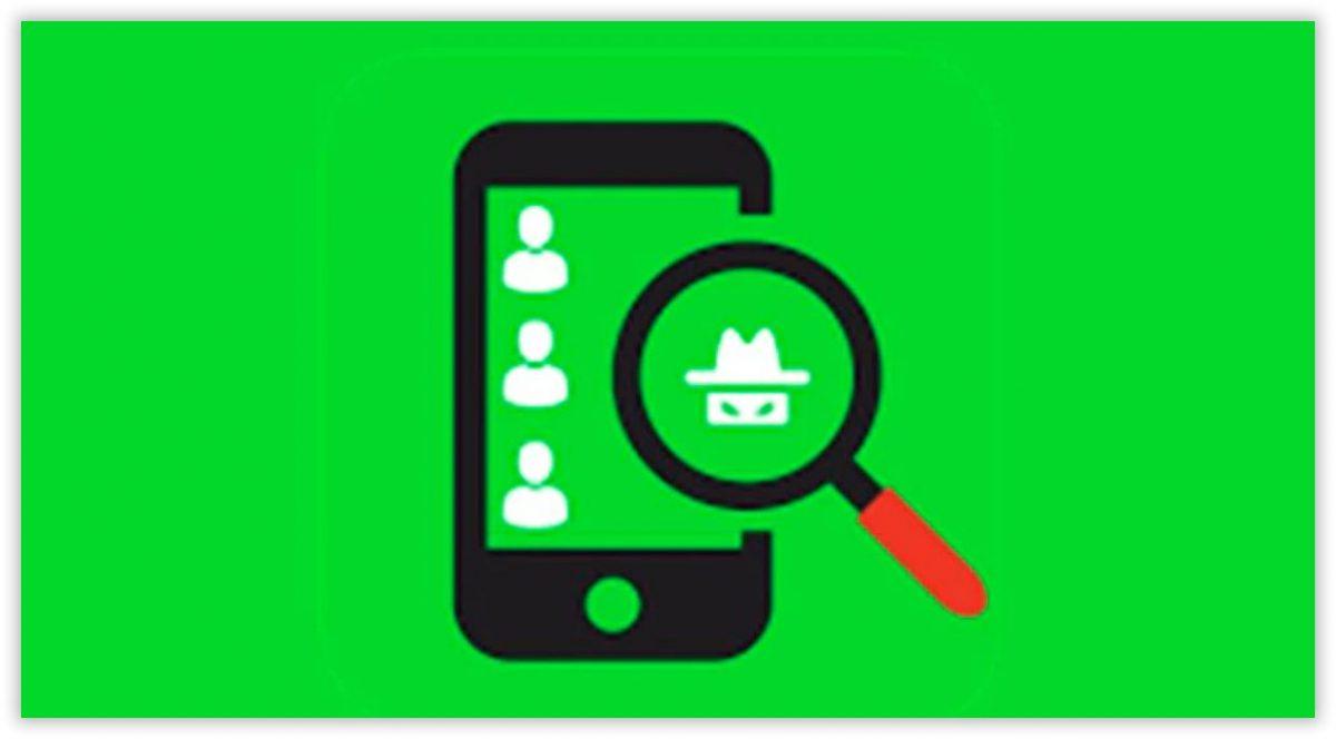 Conoce la forma más sencilla y segura para saber alguien de tus contactos vio tu foto de perfil